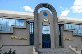 В «Ленэкспо» открывается техническая ярмарка