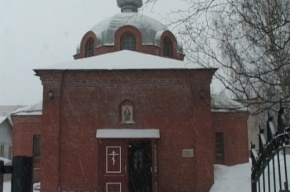 В петербургской церкви выставили фальшивые мощи?