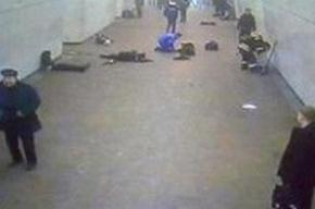 Появился список жертв терактов в московском метро
