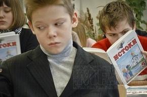 «Религиозной культуры» в школах Петербурга пока не будет