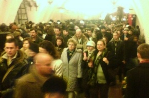 Взрывы в московском метро: полтора килограмма тротила