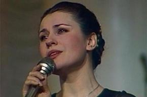 Умерла Валентина Толкунова