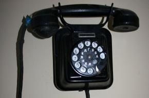 Милиционера подозревают в телефонном терроризме