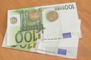 Евро упал на 21 копейку