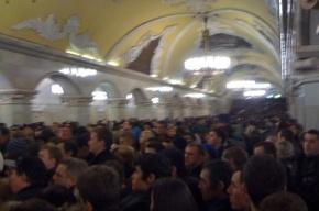 Метро Москвы опустело