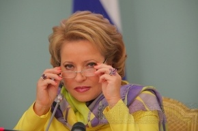 Валентина Матвиенко отчиталась перед депутатами петербургского ЗакСа