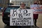 Петербуржцы защищают родные берега, испорченные снежными кучами: Фоторепортаж