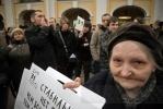 Митинг «Стратегия 31»: около 40 задержанных: Фоторепортаж