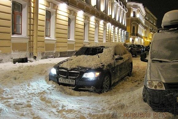 Пугачева против снега: Фото