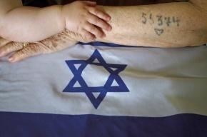 Сегодня День Холокоста