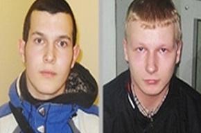 Фанатам «Локомотива» показали красную карточку за национализм и пиротехнику