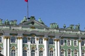 Далеко ли от России до Бишкека?