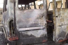 На Народной улице маршрутка сгорела дотла