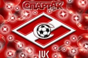 Первое апреля: Егора Титова подписали в «Спартак»