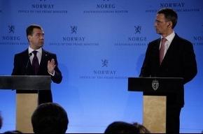 Россия с Норвегией «поделили» Ледовитый океан