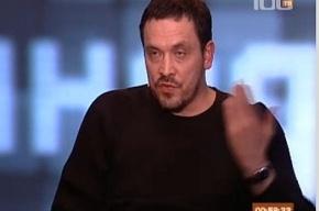 Максим Шевченко: «Отсутствие мигалок может привести к стагнации институтов власти»