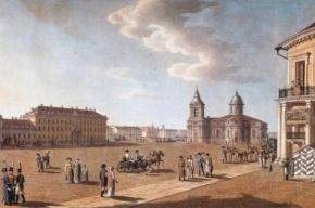 В Петропавловской крепости покажут Петербург в литографиях