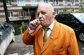 Москвичи борются с липовыми ТСЖ
