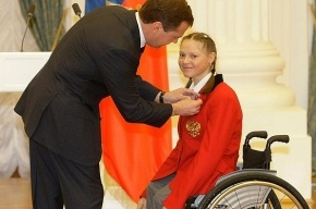 Дмитрий Медведев наградил параолимпийцев