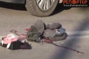 На Митинской улице автомобиль сбил женщину