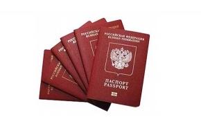 Загранпаспорт можно будет оформить по интернету