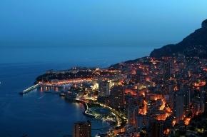 У Монако появилось представительство в России