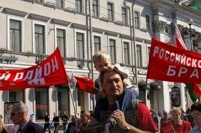 Первого мая коммунисты не соберутся у БКЗ «Октябрьский»