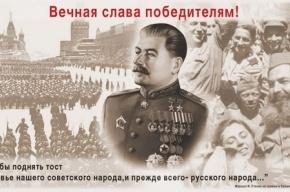 Сталин будет кататься по Невскому?