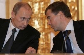 Большинство россиян видят Путина за Медведевым