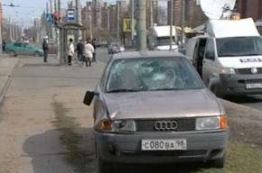 На Ветеранов девушка на Audi сбила четырех человек