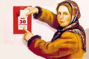 В Кузбассе женщинам разрешили по пятницам работать полдня