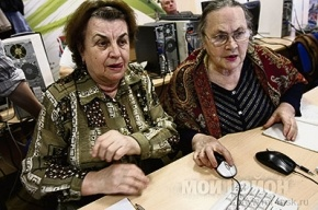 Компьютерные курсы для бабушек