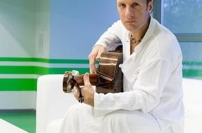 Гитарные «Ароматы» от Дидюли