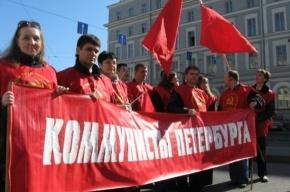 Коммунисты сегодня выпьют у Ленина