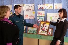 Пожарные наградят детей