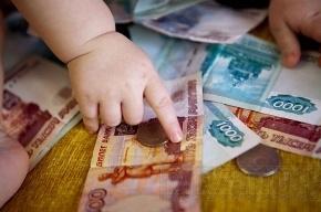 Загранпаспорт обошелся должнику по алиментам в 325 тысяч рублей