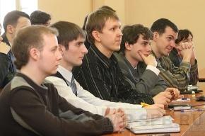 В Петербурге молодые ученые обсуждают проблемы предпринимательства