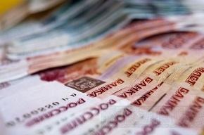 Расходы петербургского бюджета увеличены на 19 миллиардов рублей