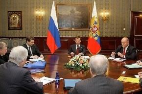 Дмитрий Медведев обсудил вопросы безопасности с руководителями думских фракций