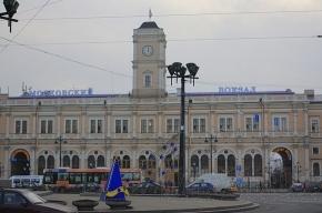 Московский и Финляндский вокзалы «заминированы»