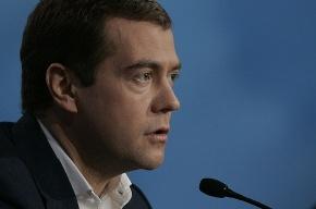 Медведев назвал пять задач в борьбе с террористами