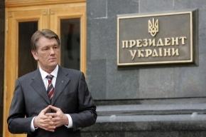 Указ президента Украины Виктора Ющенко признали незаконным