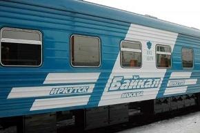 Поезд «Байкал» будет ходить в Петербург
