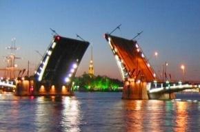 Этой ночью разведут мосты