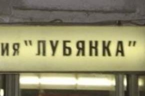 Взрывы в Москве. Вторая смертница – учитель информатики?