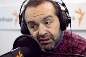 Концерт Шендеровича в Петербурге отменили из-за осмотра