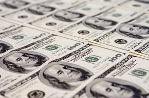 Доллар и евро к выходным незначительно упали