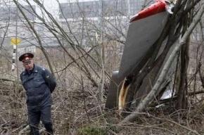 Кадры с места трагедии под Смоленском (видео)