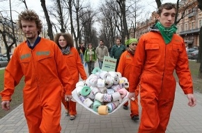 Путину передали туалетную бумагу