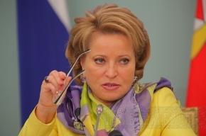 Матвиенко отчитала главу КГИОП